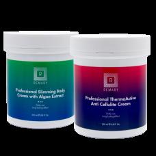 Kit profesional mic anti celulita, slabire si anti vergeturi - Sets - Remary - 2 produse